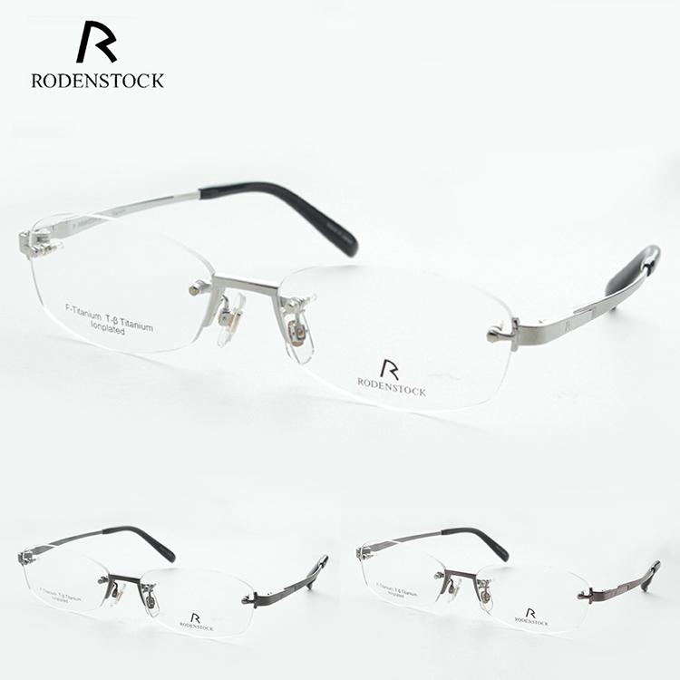 RODENSTOCK ローデンストック R2208 55サイズ メガネ 度付き ふちなし 鼻パッド