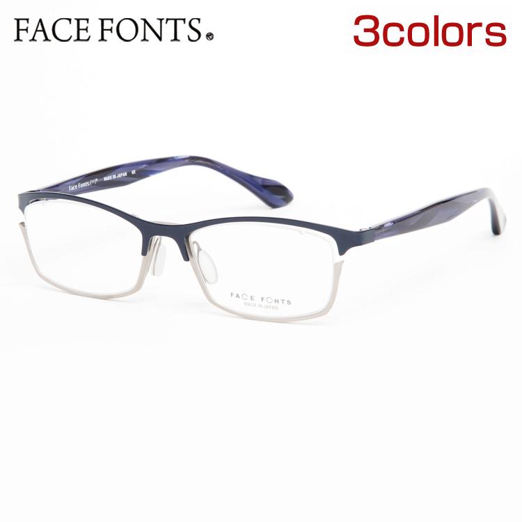 【送料無料】 FaceFonts フェイスフォント 303 メガネ スクエア 度付き 度なし フェイスフォント バネ性 掛けやすい バイカラー 新品 本物 鼻パット 国産 眼鏡 チタン 日本製 正規品