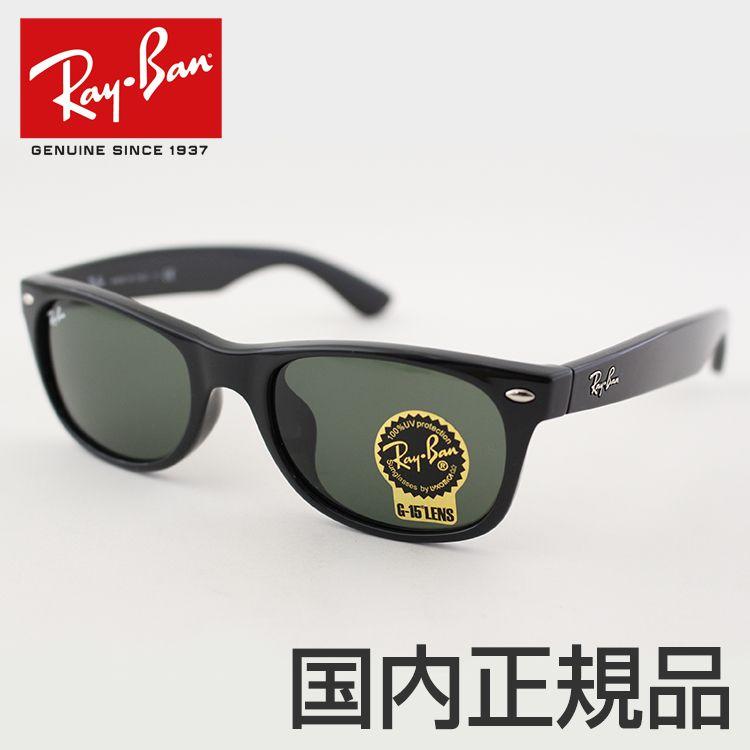 常规的[Ray-Ban] RayBan雷斑RB2132F-901太阳眼镜黑色小区ウェイファーラーユニセックスブラック黑色休闲新货真货紫外线UV cut男女兼用时装正品