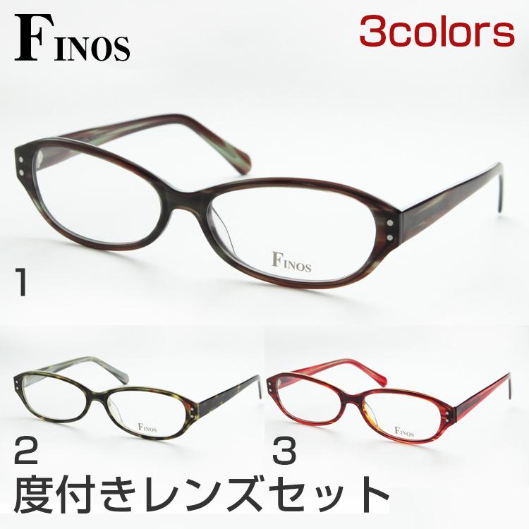 【レンズセット】フィノス SLA-N004 メガネ レンズセット 軽いユニセックス 男女兼用 おしゃれ FINOS 眼鏡 PCメガネ ブルーライトカット 度付き対応可 フィノス 正規商品販売店 東京・秋葉原の実店舗で試着できます
