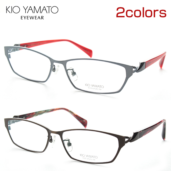 [KIO YAMATO] キオヤマト 度付き KT-436J メガネ 国産 バネ丁番 スリム ビジネス 日本製 オリジナル 福井 メンズ 新品 めがね 細身 鼻パッド 伊達眼鏡 シンプル 正規品