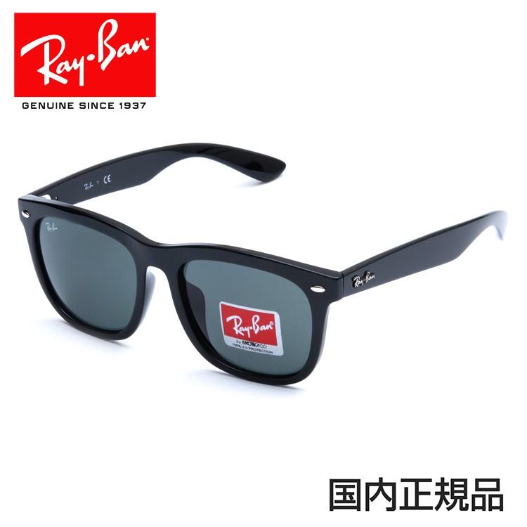 【送料無料】レイバン サングラス RB4260D 601/71 57サイズ ブラック ブラック ウェリントン 新品 本物 紫外線 UVカット 人気 専用ケース付 RayBan Ray-Ban 国内正規品 メーカー保証書付き