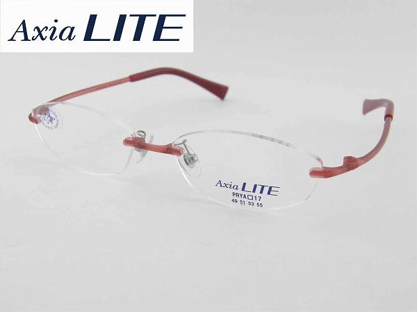 【レンズセット】[AxiaLiTE] 薄型レンズ付 アクシアライト 5000-LS 度付メガネセット 軽い レンズセット エアリスト めがね 日本製 国産 新品 めがね 眼鏡 カラフル 軽量 ツーポイント 正規品