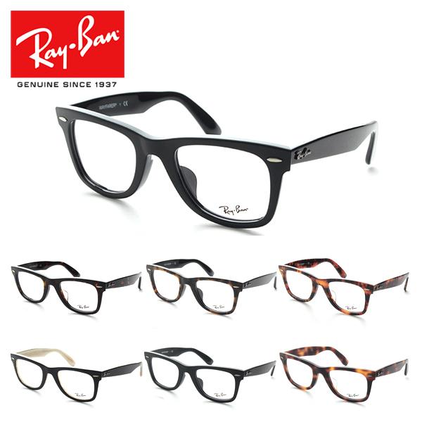 【送料無料】【国内正規品】【メーカー保証書付き】レイバン 眼鏡 メガネ RX5121F 50サイズ 度付き サイズ メガネ フルフィット 日本人向け RayBan Ray-Ban