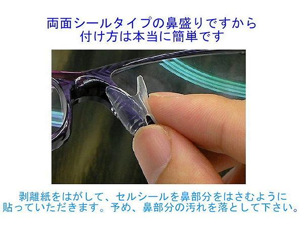 受欢迎的舒适的较大小区封条鼻子垫衬LL (3.0mm)小区眼镜硅眼镜杂货封条型合身感新货真货眼镜眼镜鼻子分歧防止鼻子垫衬正品