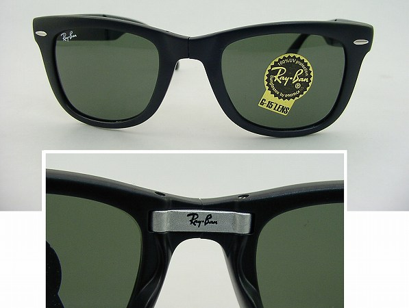 0249f9b54e ○An article number  4105-601S ○A frame color  Mat black ○A lens color  G-15  (both sides abrasion tempered glass) (15% of visible ray transmissivity)