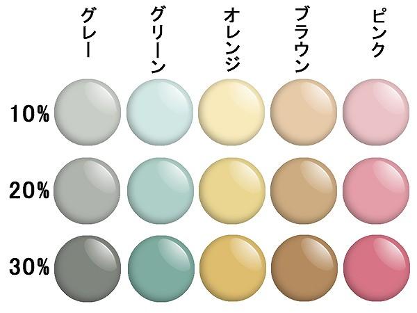 [昭和光学] フチナシ用 RBRカラーレンズ ULTIMAX3-1.60 全5色 ブルーライトカット 眼精疲労 まぶしさ軽減 UV紫外線カット 短波長カット 新品 正規品