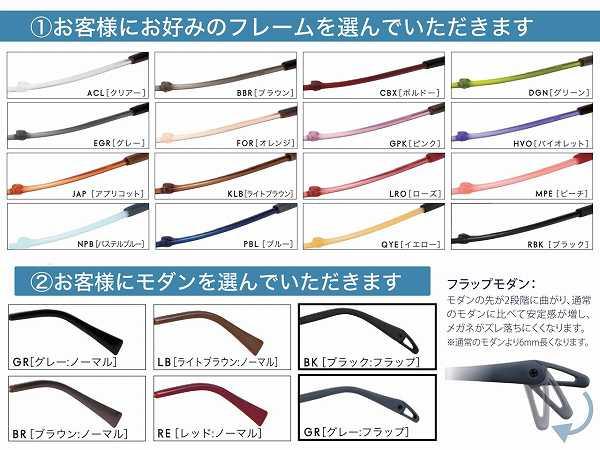 [AxiaLiTE] 薄型レンズ付 アクシアライト 5000-QS 度付メガネセット 軽い レンズセット エアリスト 軽量 日本製 国産 丈夫 新品  めがね 眼鏡 カラフル 軽量 ツーポイント 正規品