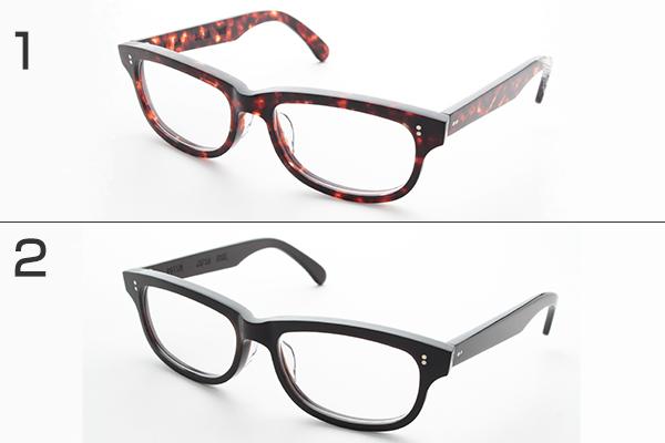 [RUISM] ルイズム 度付き RD-050 全4色 メガネ 琥珀 ブラウン かしめ 国産 大きめサイズ セルロイド 日本製  めがね 紳士 職人 ハンドメイド 伊達メガネ Made in Japan