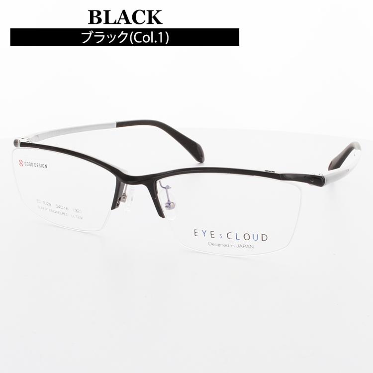 eyeone: Light is cloud eyeglass frames eyeglasses glasses EC-1029 54 ...