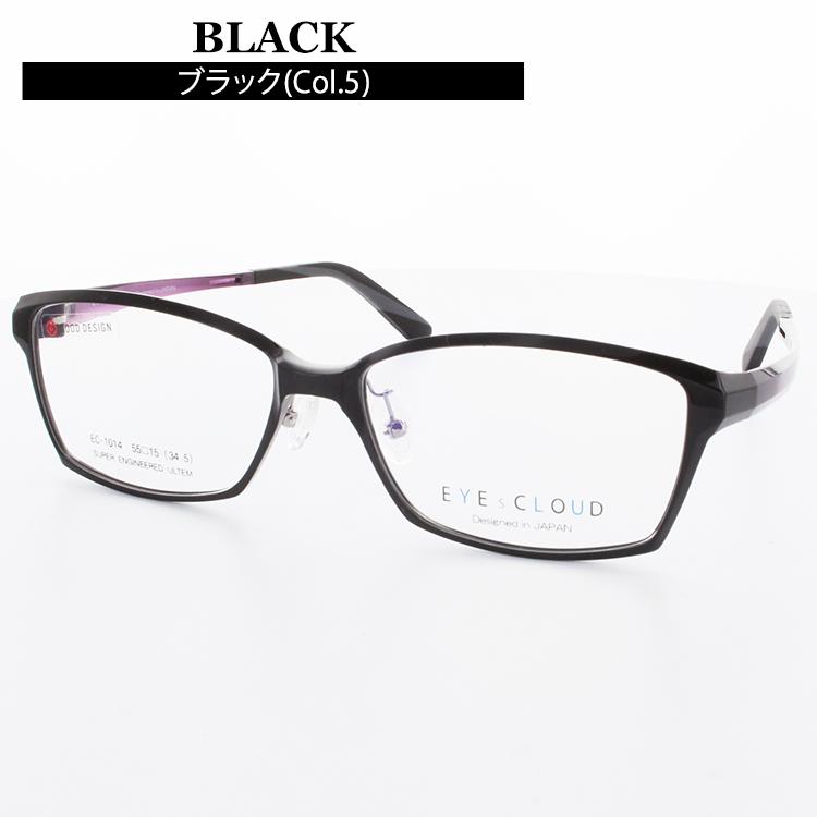 eyeone: Light is cloud eyeglass frames eyeglasses glasses EC-1014 55 ...