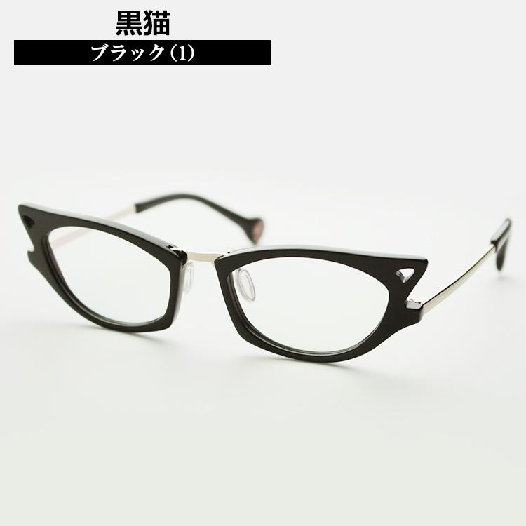 D-或猫猫视觉 DF 0001 眼镜程度与先进的猫眼镜猫咪眼镜猫梅甘娜猫眼镜猫眼镜品牌新真正鼻垫真正的视觉