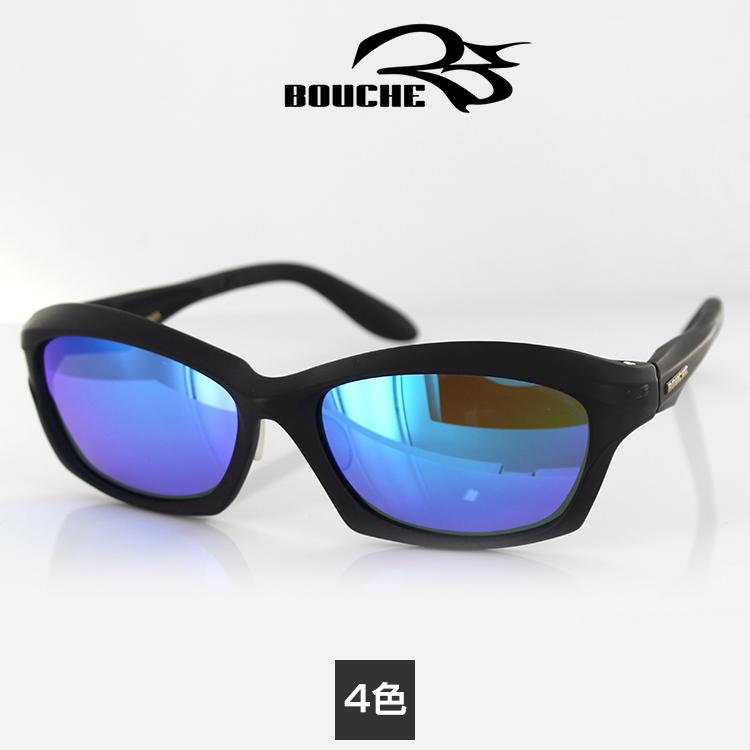 【送料無料】ブーシュ 偏光レンズ サングラス SUBMIRROR 56サイズ スクエア ユニセックス 男女兼用 BOUCHE ゴーグル バイカー ストリート サーファー ワイルド サーフィン バイク 紫外線カット UVカット