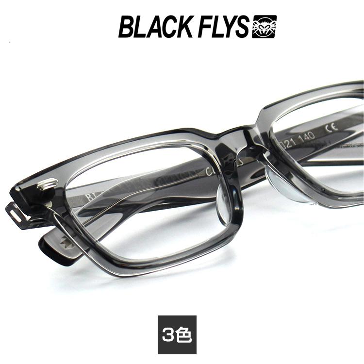 【送料無料】ブラックフライ メガネフレーム CURTIS 20001 50サイズ スクエア ユニセックス 男女兼用 クルティス 眼鏡フレーム めがね 度付き可 伊達メガネ