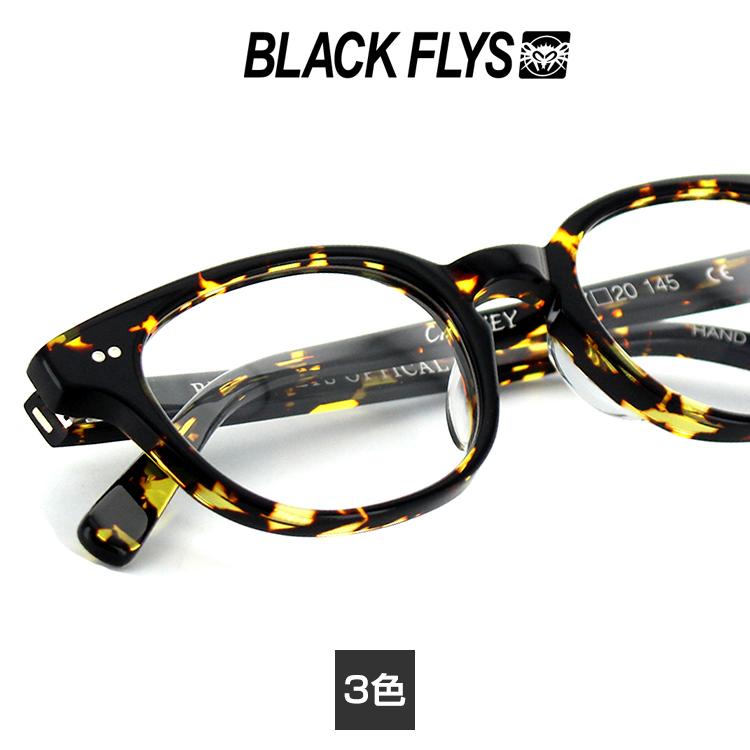 【送料無料】ブラックフライ メガネフレーム CARNEY 20004 47サイズ ボスリントン ユニセックス 男女兼用 カーニー 眼鏡フレーム めがね 度付き可 伊達メガネ