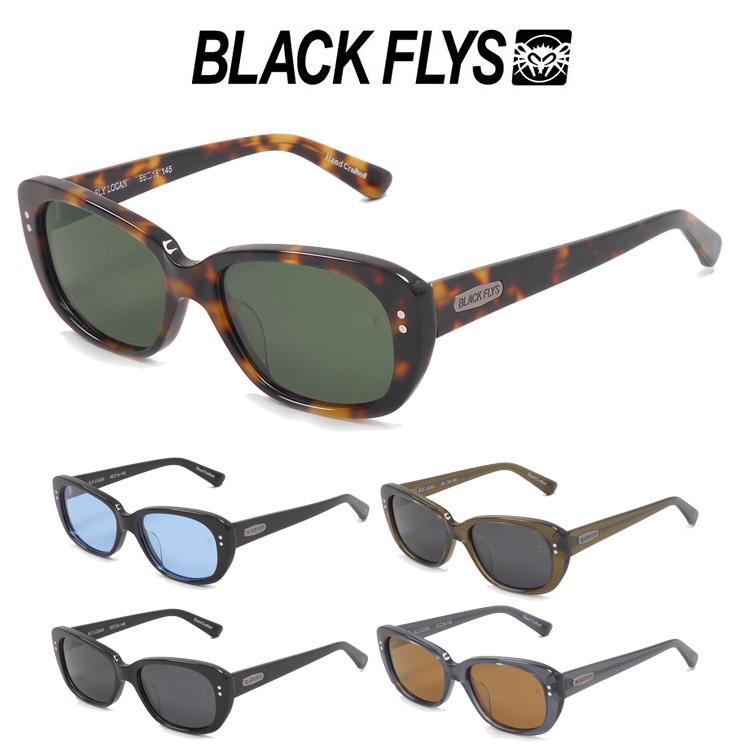 【送料無料】ブラックフライ サングラス FLY LOGAN 1228 55サイズ フォックス ユニセックス BLACK FLY フライローガン 偏光レンズ 紫外線カット 紫外線予防 UVカット国内正規品