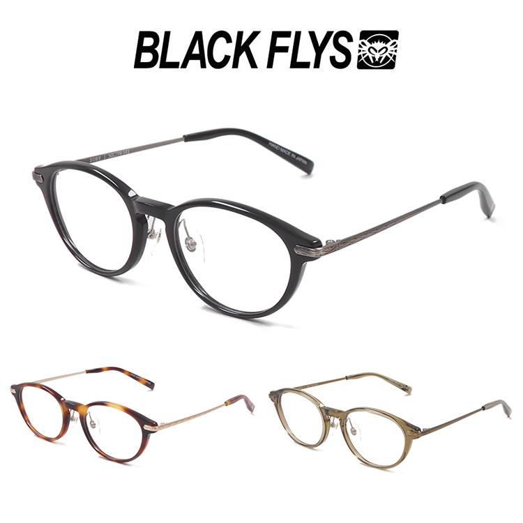 【送料無料】BLACK FLYS ブラックフライ FLY ZOEY ゾーイ 2501 OPTICAL メガネ 50サイズ メンズ 男性用 紫外線カット 紫外線予防 UVカット