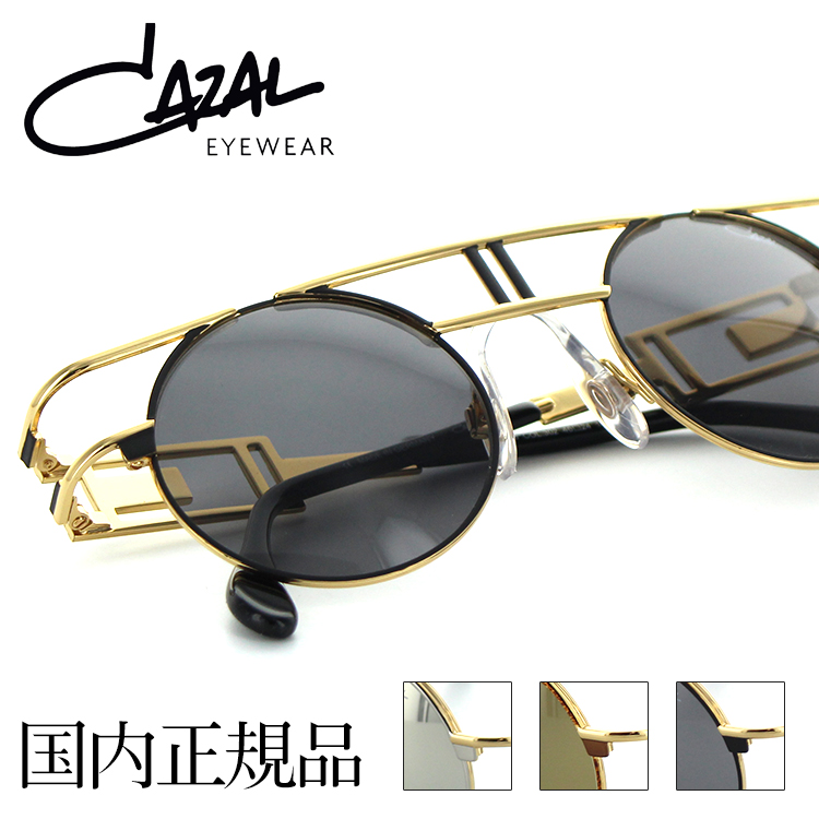 c01d983c59f カザールサングラスレジェンド legends 958 46 size round gold silver unisex man and woman  combined use CAZAL ultraviolet rays cut ultraviolet rays preventive ...