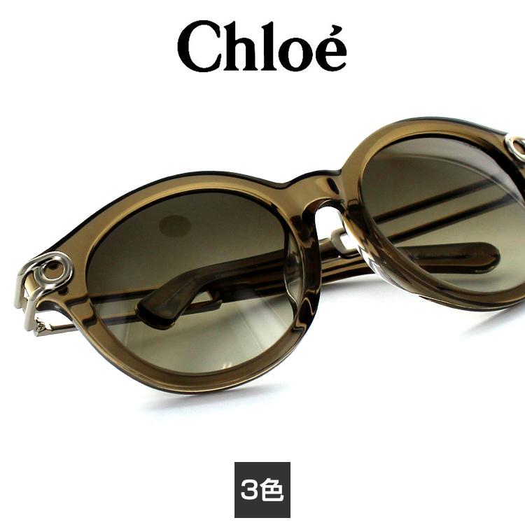 クロエ サングラス CE709SA 55 レディース UVカット クロエの財布やバッグや香水とご一緒に 【あす楽対応】【FCS】