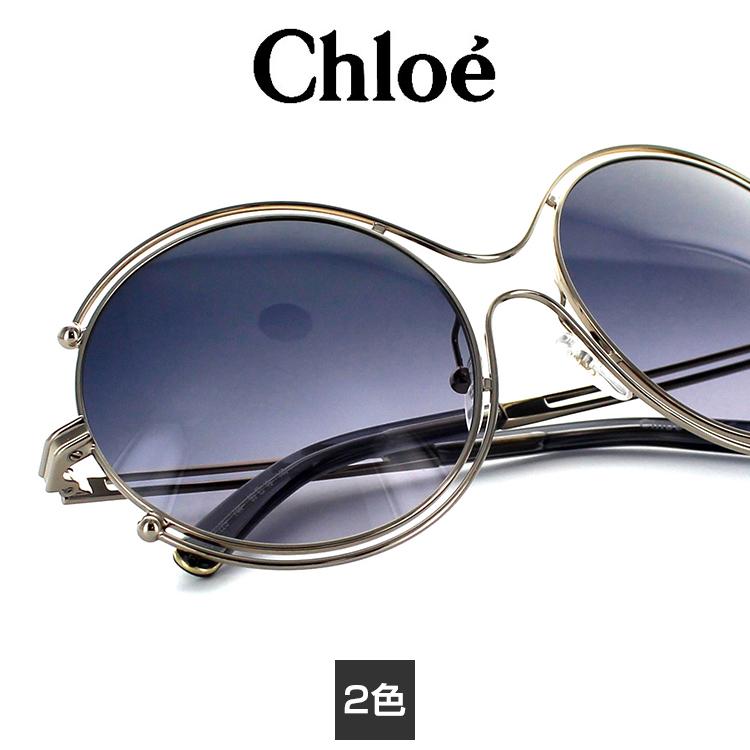 国内正規品 Chloe (クロエ) サングラス CE122S 59 レディース UVカット 【送料無料】クロエの財布やバッグや香水とご一緒に 【CL35】