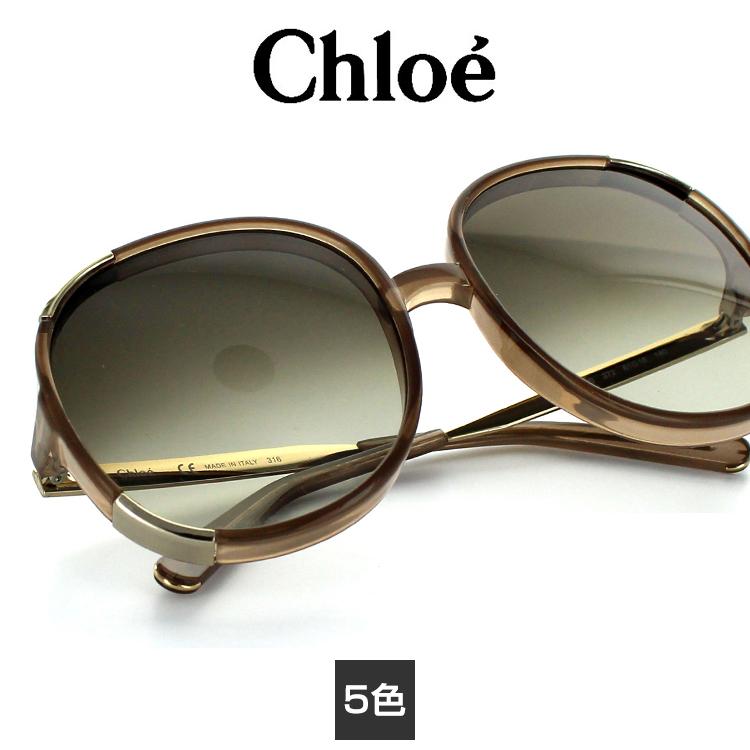 【国内独占販売】国内正規品  Chloe (クロエ) サングラス CE712S 61 レディース UVカット クロエの財布やバッグや香水とご一緒に 【CL35】
