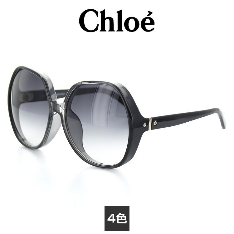 クロエ サングラス CE723SA 62サイズ バタフライ レディース 女性用 Chloe UVカット 紫外線カット 【あす楽対応】【FCS】