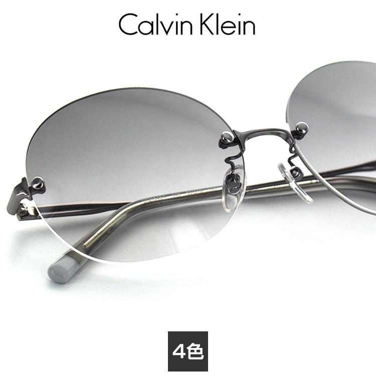 【送料無料】【国内正規品】カルバンクライン サングラス CK-2154SA 58サイズ オーバル ユニセックス 男女兼用 Calvin Klein レディース プラスチック UVカット 紫外線カット