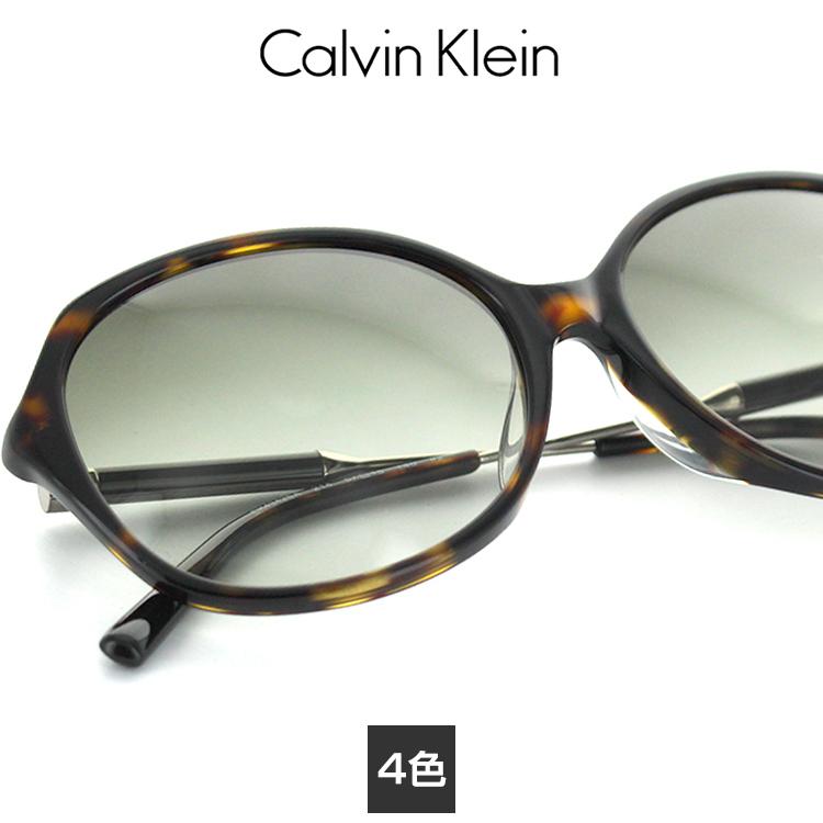【送料無料】【国内正規品】カルバンクライン サングラス CK-4342SA 57サイズ バタフライ レディース 女性用 Calvin Klein レディース プラスチック UVカット 紫外線カット