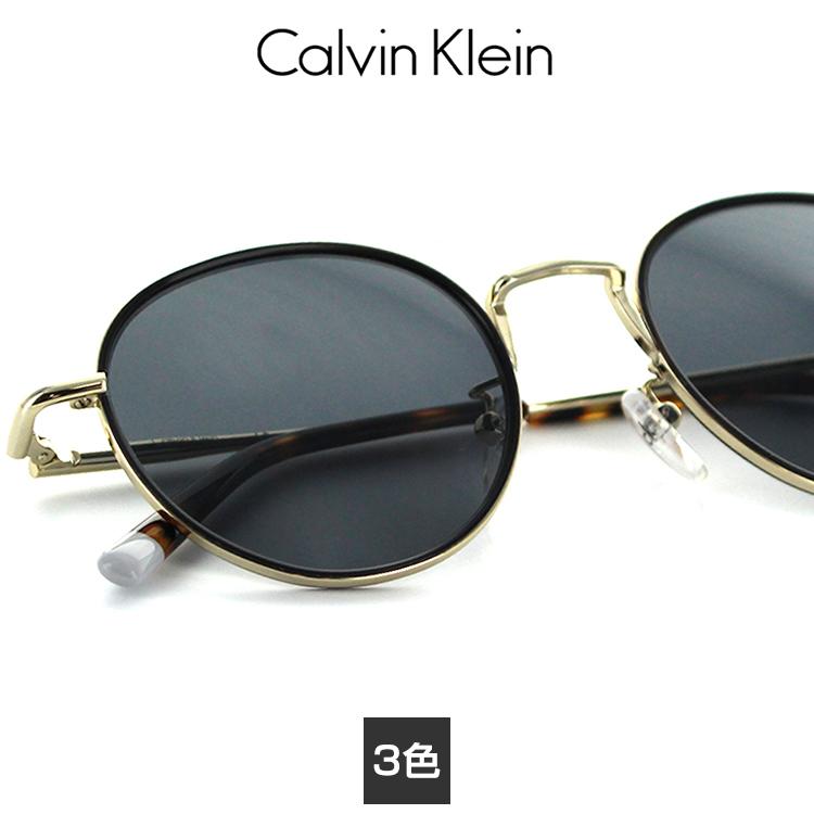 【送料無料】【国内正規品】カルバンクライン サングラス CK-1235SA 49サイズ ボストン シルバー ブラック ユニセックス 男女兼用 Calvin Klein レディース プラスチック UVカット 紫外線カット