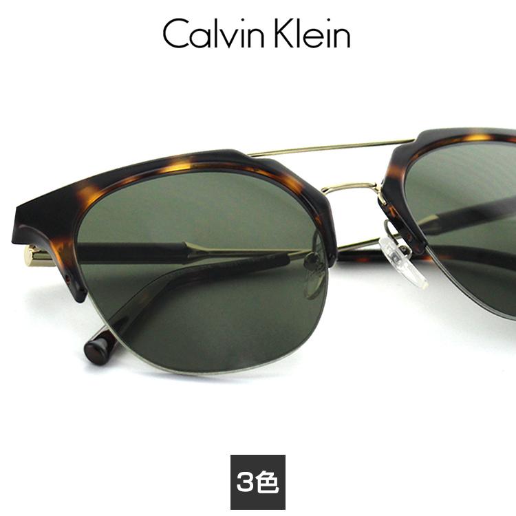 【送料無料】【国内正規品】カルバンクライン サングラス CK-1236SA 52サイズ セミオート ブラック ゴールド ユニセックス 男女兼用 Calvin Klein レディース プラスチック UVカット 紫外線カット