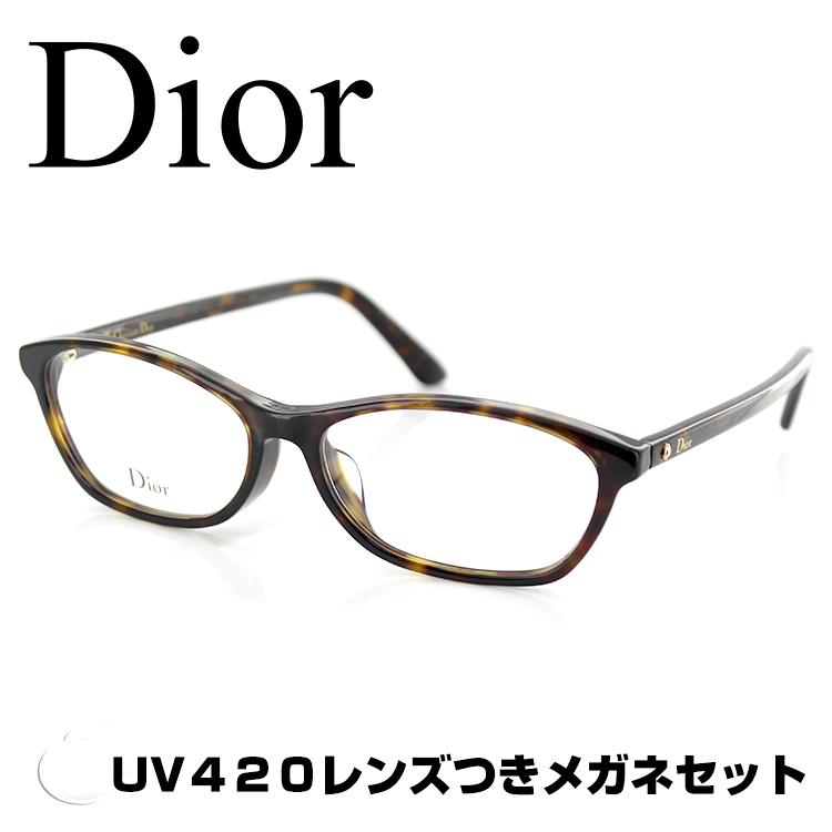 【送料無料】【レンズセット】ディオール メガネフレーム UV420 レンズつき MONTAIGNE 56F 086 53サイズ スクエア ダークハバナ ユニセックス 男女兼用 Christian Dior PCメガネ ブルーライトカット 度付き対応可