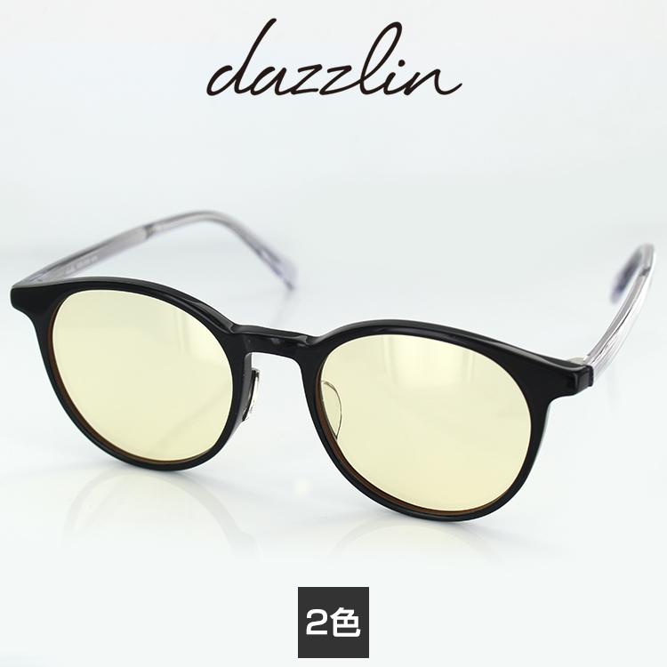 サングラス ダズリン DZS-3533 49サイズ ウェリントン レディース 女性用 dazzlin UVカットファッション 紫外線カット 国内正規品 送料無料