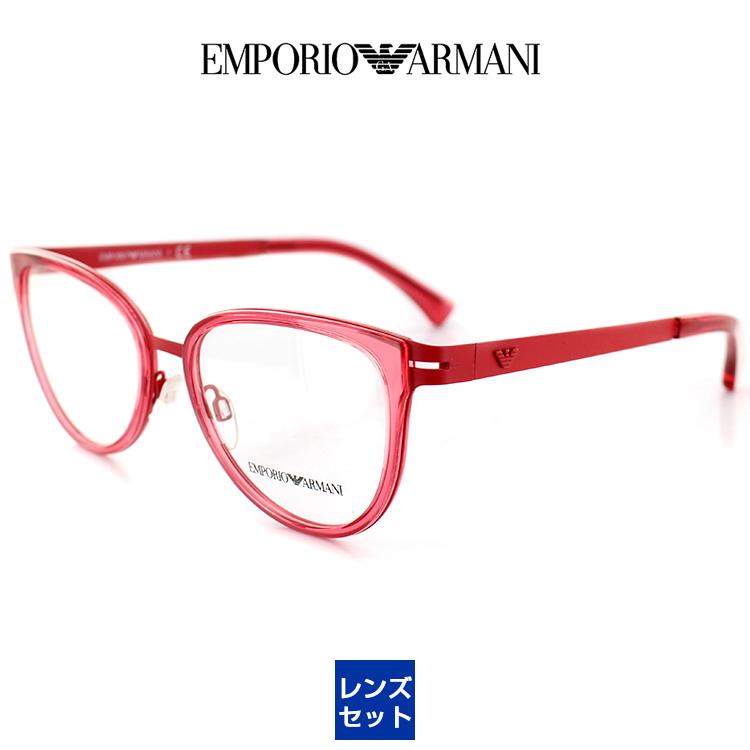 【送料無料】【レンズつき】エンポリオアルマーニ メガネフレーム UV420 レンズつき EA1032 3101 53サイズ ボストン クリアレッド レディース 女性用 EMPORIO ARMANI ラバー眼鏡フレーム PCメガネ ブルーライトカット 度付き対応可
