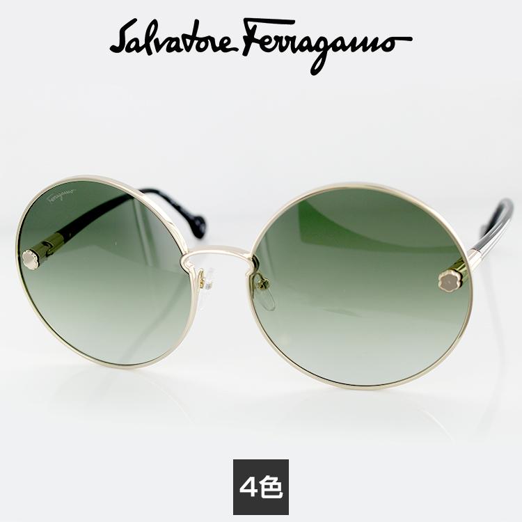 サングラスサルバトーレフェラガモ SF189S 63サイズ ラウンド レディース 女性用 Salvatore Ferragamo UVカット 紫外線カット 国内正規品 送料無料