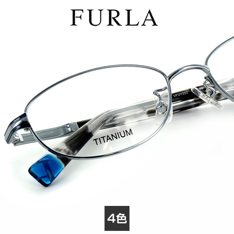 【送料無料】【国内正規品】フルラ メガネフレーム VFU122J 53サイズ オーバル メタルブラウン レディース 女性用 FURLA 眼鏡フレーム めがねフレーム 度付き可