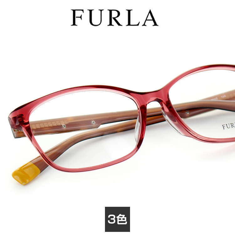 【送料無料】【国内正規品】フルラ メガネフレーム VFU213J 52サイズ スクエア ユニセックス 男女兼用 FURLA 眼鏡フレーム めがねフレーム 度付き可