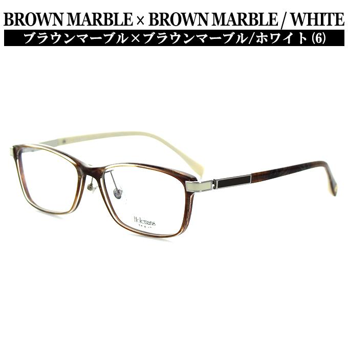 ホールマンズ メガネフレーム HO-303 55サイズ スクエア ユニセックス 男女兼用 Holemans 眼鏡フレーム めがねフレーム 度付き可