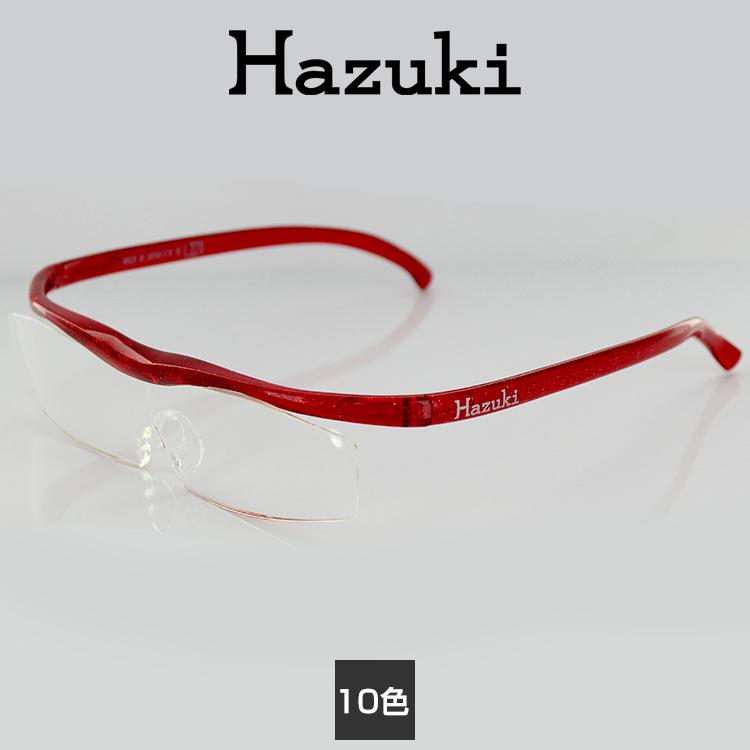 ハズキルーペ コンパクト 1.32倍 1.60倍 1.85倍 クリアレンズ ブルーライト対応 Hazuki3 ペアルーペ 拡大レンズ UVカット 読書 ネイル 手芸 スマホ 拡大鏡