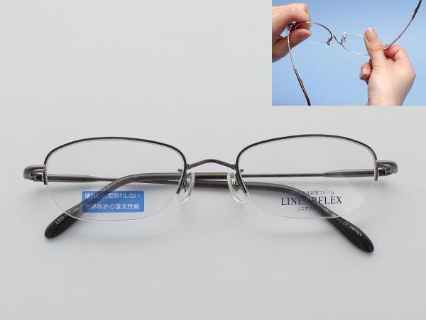 超弾性形状記憶フレーム [LINEARFLEX] リニアフレックス LX1018-3(新品 正規品)