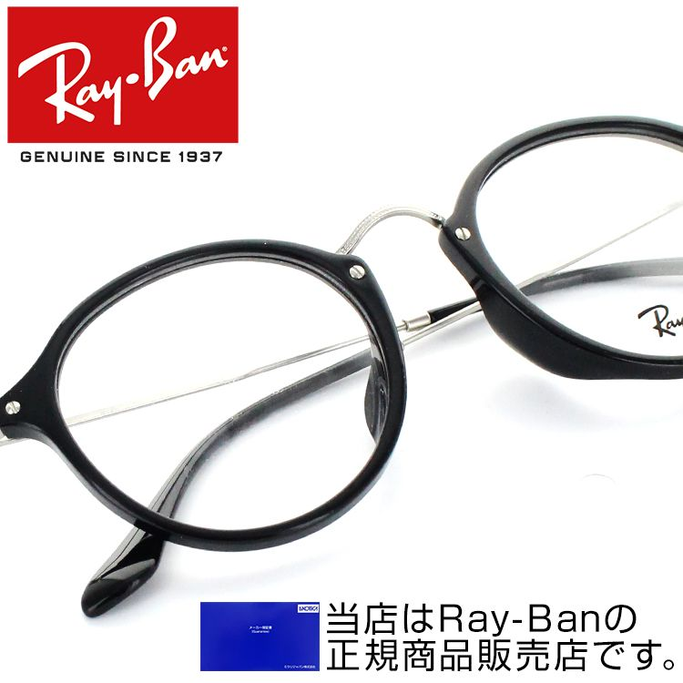 eyeone | Rakuten Global Market: [Ray-Ban] with Ray Ban RX2447VF ...
