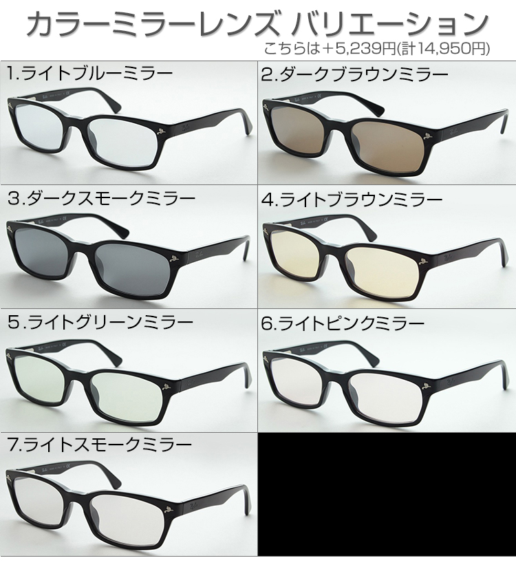 Ray-Ban glasses glasses RX5017A 2000 glasses frame new article ブラックド UV cut glasses men gap Dis color lens-adaptive stylish RayBan Ray-Ban