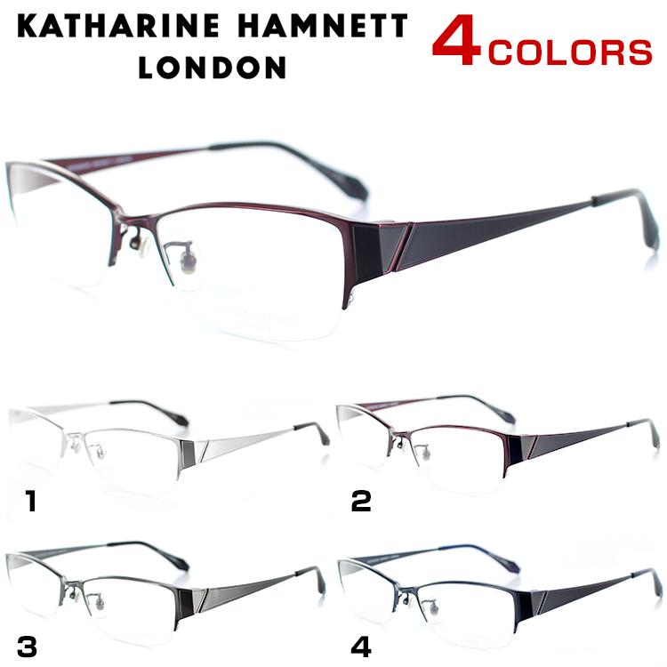 【送料無料】【日本製】キャサリンハムネット チタン メガネフレーム KH9166 53サイズ スクエア ユニセックス 男女兼用 KATHARINE HAMNETT 眼鏡 めがね 度入り可 【国内正規品】