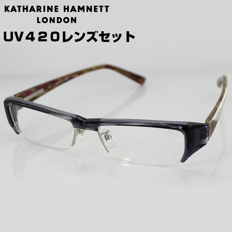 【送料無料】【日本製】キャサリンハムネット メガネフレーム KH9090 3 58サイズ スクエア ブラック ユニセックス 男女兼用 KATHARINE HAMNETT メガネ 度付き 度なし PCメガネ【国内正規品】