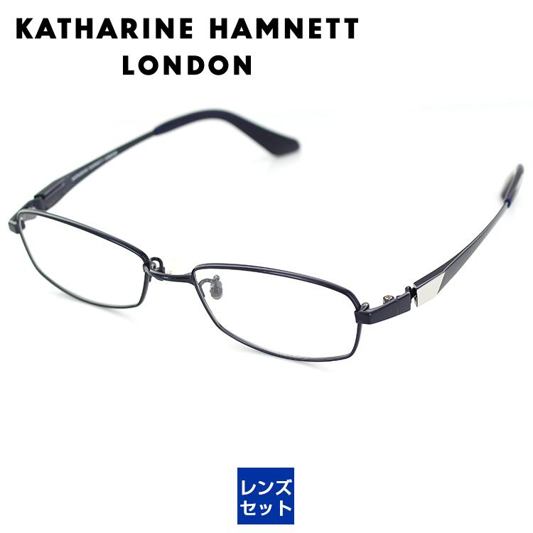 【送料無料】【日本製】キャサリンハムネット チタン メガネフレーム KH9099 1 53サイズ スクエア シャイニーネービー ユニセックス 男女兼用 KATHARINE HAMNETT メガネ 度付き 度なし PCメガネ【国内正規品】