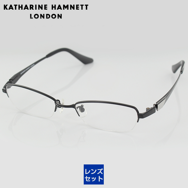 【送料無料】【日本製】キャサリンハムネット チタン メガネフレーム KH9100 4 52サイズ スクエア ブラック ユニセックス 男女兼用 KATHARINE HAMNETT メガネ 度付き 度なし PCメガネ【国内正規品】