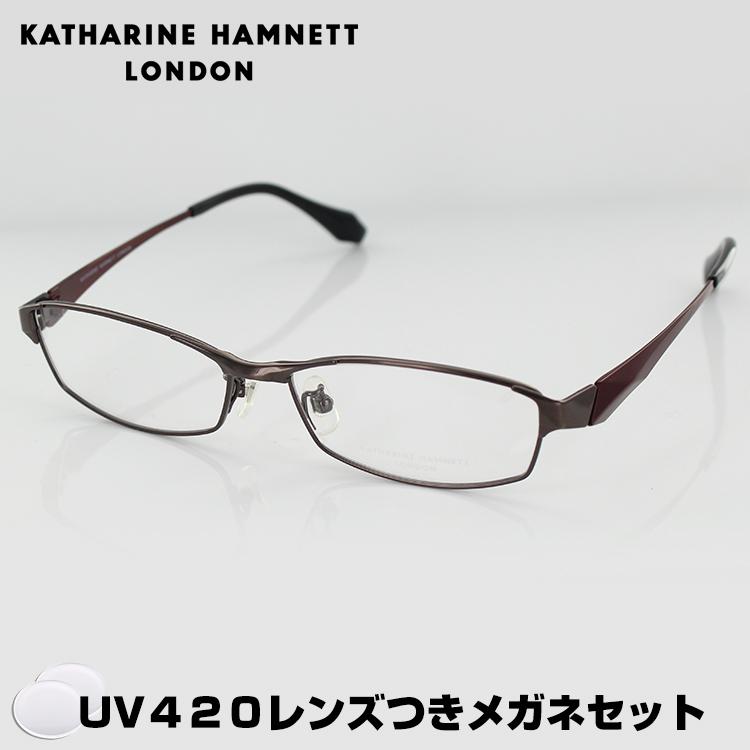 【送料無料】【レンズつき】【日本製】キャサリンハムネット UV420 レンズつき チタン メガネフレーム KH9103 2 55サイズ スクエア シャイニーブラウン ユニセックス 男女兼用 KATHARINE HAMNETT 眼鏡フレーム PCメガネ ブルーライトカット 度付き対応可