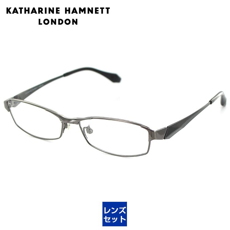 【送料無料】【レンズつき】【日本製】キャサリンハムネット UV420 レンズつき チタン メガネフレーム KH9103 3 55サイズ スクエア ガンメタル ユニセックス 男女兼用 KATHARINE HAMNETT 眼鏡フレーム PCメガネ ブルーライトカット 度付き対応可