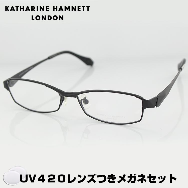 【送料無料】【レンズつき】【日本製】キャサリンハムネット UV420 レンズつき チタン メガネフレーム KH9103 4 55サイズ スクエア マッドブラック ユニセックス 男女兼用 KATHARINE HAMNETT 眼鏡フレーム PCメガネ ブルーライトカット 度付き対応可