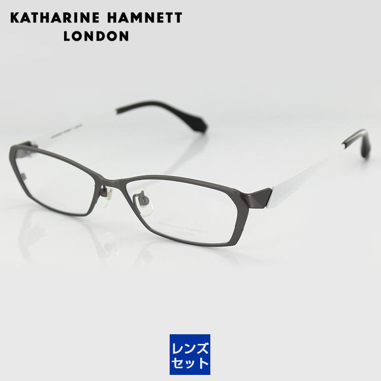 【送料無料】【レンズつき】【日本製】キャサリンハムネット UV420 レンズつき チタン メガネフレーム KH9104 1 55サイズ スクエア マッドグレー ユニセックス 男女兼用 KATHARINE HAMNETT 眼鏡フレーム PCメガネ ブルーライトカット 度付き対応可