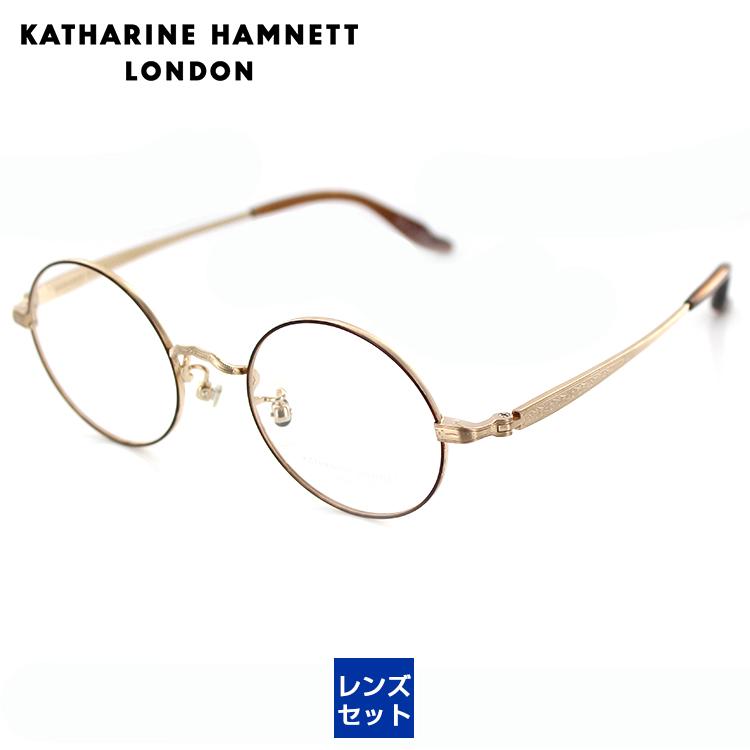 【送料無料】【レンズつき】【日本製】キャサリンハムネット UV420 レンズつき チタン メガネフレーム KH9504 1 45サイズ ラウンド ハバナ マッドゴールド ユニセックス 男女兼用 KATHARINE HAMNETT 眼鏡フレーム PCメガネ ブルーライトカット 度付き対応可